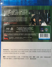 Load image into Gallery viewer, Oily Maniac 1976 (Hong Kong Movies) BLU-RAY with English Subtitles (Region Free) 油鬼子