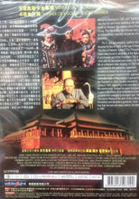 Load image into Gallery viewer, THE LAST EMPEROR 末代皇帝溥儀1988 DVD Bernardo Bertolucci 2DVD (REGION 3)