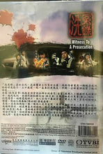 Load image into Gallery viewer, WITNESS TO A PROSECUTION洗冤錄 1999 TVB (5DVD) NON ENGLISH SUB (REGION FREE)