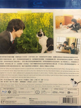 Load image into Gallery viewer, The Travelling Cat Chronicles 旅貓日記 2018 (Japanese Movie) BLU-RAY with English Subtitles (Region A)