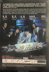 PARTNERS FOR JUSTICE 2020 KOREAN TV (1-32) DVD WITH ENGLISH SUBTITLES (REGION FREE)