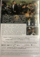 Load image into Gallery viewer, GANGNAM BLUES 江南黑夜 2015 (KOREAN MOVIE) DVD ENGLISH SUBTITLES (REGION 3)