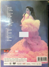 Load image into Gallery viewer, PAULA TSUI 徐小鳳- 金光燦爛徐小鳳演唱會87 DVD KARAOKE 2DVD (REGION FREE)