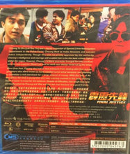 Load image into Gallery viewer, Final Justice 霹靂先鋒1988 (Hong Kong Movie) BLU-RAY with English Sub (Region A)