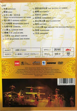 Load image into Gallery viewer, 12 GIRLS BAND - 女子十二樂坊2005 JOURNEY TO THE SILK ROAD CONCERT 3RD ANNI (DVD)