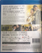 Load image into Gallery viewer, The Jade And The Pearl 翡翠明珠 2010 (Hong Kong Movie) BLU-RAY with English Sub (Region Free)