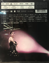 Load image into Gallery viewer, Miriam Yeung - 楊千嬅 Minor Classics Live 2011 (BLU-RAY) Region Free