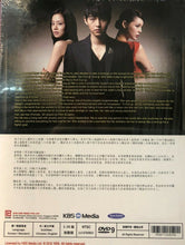 Load image into Gallery viewer, THE INNOCENT MAN 2012 DVD (KOREAN DRAMA) 1-20 end WITH ENGLISH SUBTITLES (ALL REGION)  善良男人