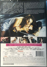 Load image into Gallery viewer, LOVE EDUCATION 禁室培慾之愛的俘虜 2006  (Hong Kong Movie) DVD ENGLISH SUB (REGION FREE)