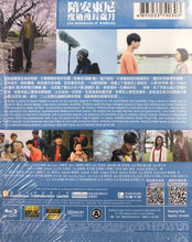 Load image into Gallery viewer, Les Adventures d' Anthony 陪安東尼度過漫長歲月 2015 (Mandarin Movie) BLU-RAY with English Sub (Region A)