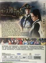Load image into Gallery viewer, MOON THAT EMBRACING THE SUN 2012 KOREAN TV (1-20 end) DVD ENGLISH SUB (REGION FREE)