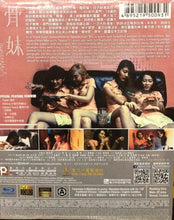Load image into Gallery viewer, Sisterhood 骨妹 2017 (Hong Kong Movie) BLU-RAY with English Sub (Region A)