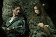 Load image into Gallery viewer, The Warrior And The Wolf 2009 (Mandarin Movie) DVD with English Subtitles (Region 3)  狼災記