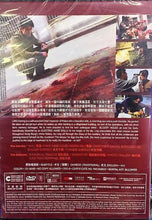 Load image into Gallery viewer, MURDERER 殺人犯 2009 (HONG KONG MOVIE) DVD ENGLISH SUBTITLES (REGION 3)