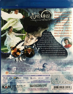 Sorcerer and The White Snake 2011 (H.K Movie) BLU-RAY with English Subtitles (Region A)