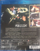 Load image into Gallery viewer, On The Edge 黑白道 2006 (Hong Kong Movie) BLU-RAY with English Sub (Region A)