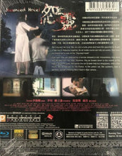 Load image into Gallery viewer, Haunted Hotel 怨靈 2017 (Mandarin Movie) Horror BLU-RAY with English Sub (Region A)