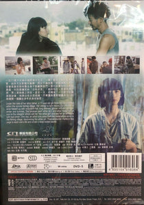 THE WHITE GIRL 白色女孩 2017 (Hong Kong Movie) DVD ENGLISH SUB (REGION FREE)
