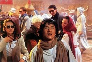 Armour of God II 1991 Jackie Chan (Hong Kong Movie) BLU-RAY with English Subtitles (Region A) 飛鷹計劃