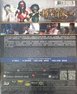 Lost in Wrestling 搏擊奇緣 2014 (3D+2D) H.K Movie BLU-RAY with English Sub (Region A)
