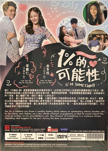1% OF SOMETHING 2016 (KOREAN DRAMA) 1-16 EPISODES WITH ENGLISH SUBTITLES (ALL REGION) 1% 的可能性
