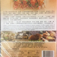 LITTLE SEAFOOD 小海鮮 2016 DVD documentary WITH ENGLISH SUB (REGION FREE)