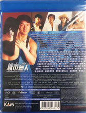 Load image into Gallery viewer, City Hunter 城市獵人 1993 (Hong Kong Movie) BLU-RAY with English Subtitles  (Region A)