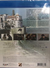 Load image into Gallery viewer, Amalfi 女神的報酬 2010 (Japanese Movie) BLU-RAY with English Sub (Region A)