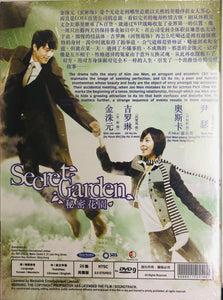 SECRET GARDEN 2011 DVD (KOREAN DRAMA) 1-20 end WITH ENGLISH SUBTITLES  (ALL REGION) 秘密花園