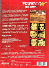 Load image into Gallery viewer, WATERLOO 滑鐵盧戰役 1970 (ENGLISH MOVIE) DVD (REGION FREE)