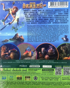 Robinson Crusoe 魯賓遜漂流記 2016 (3D + 2D) H.K Version Blu-Ray (Region A)
