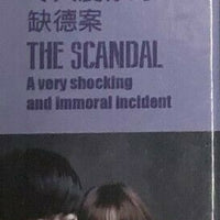 THE SCANDAL: A Very Shocking and Immortal Incident KOREAN TV (1-36) ENGLISH SUBTITLES (ALL REGION)