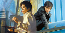 Load image into Gallery viewer, Platinum Data  DNA白金數據 2013 (Japanese Movie) BLU-RAY with English Subtitles (Region A)