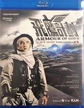 Load image into Gallery viewer, Armour of God II 1991 Jackie Chan (Hong Kong Movie) BLU-RAY with English Subtitles (Region A) 飛鷹計劃