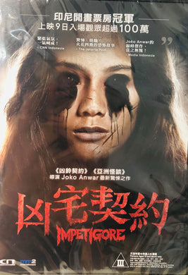 IMPETIGORE 凶宅契約 2019 (Indonesian Movie) DVD ENGLISH SUB (REGION 3)