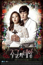 Load image into Gallery viewer, MASTER'S SUN 2013 KOREAN DRAMA) 1-17 EPISODES WITH ENGLISH SUBTITLES (ALL REGION) 主君的太陽