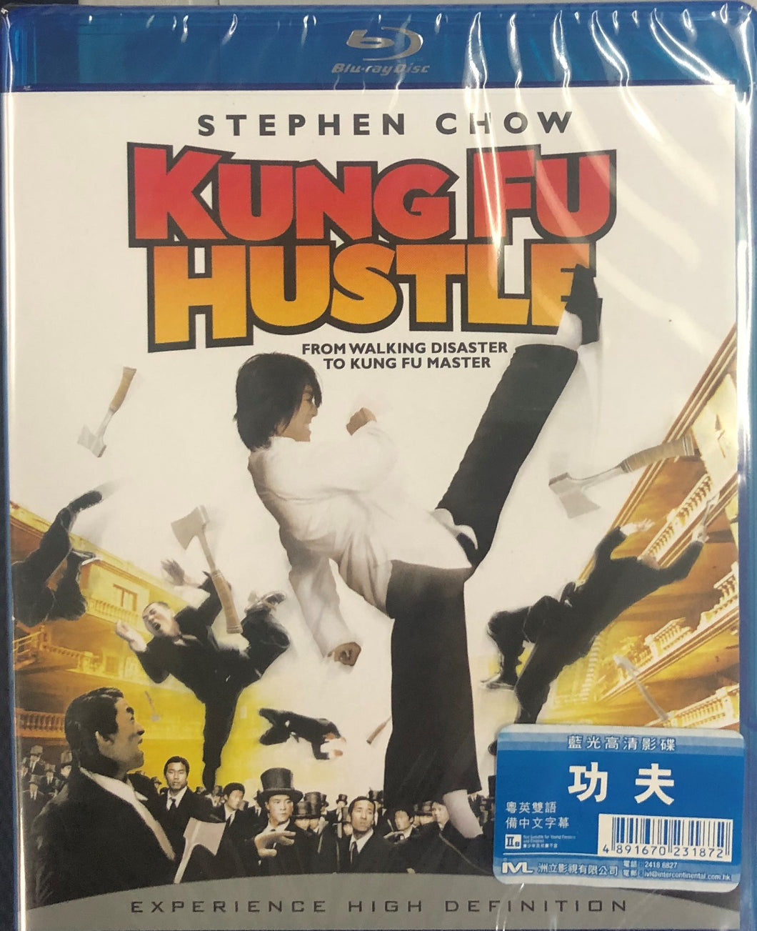 Kung Fu Hustle 功夫 2005 Stephen Chow (BLU-RAY) with English Subtitles (Region Free)