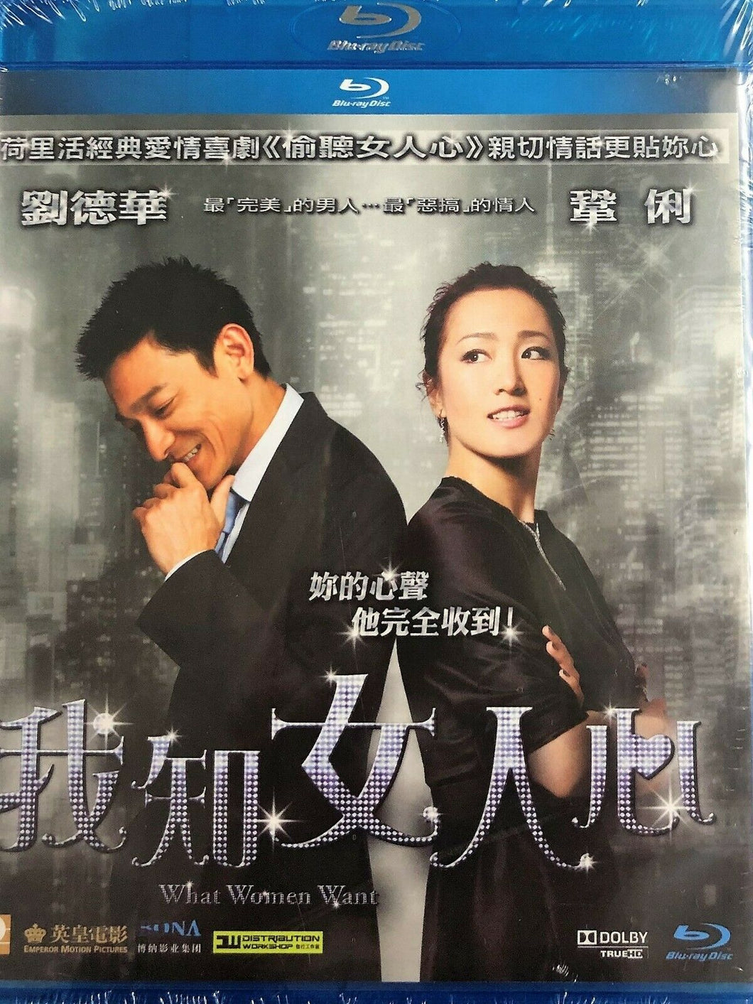 What Women Want 2010 (Hong Kong Movie) BLU-RAY with English Subtitles (Region A) 我知女人心