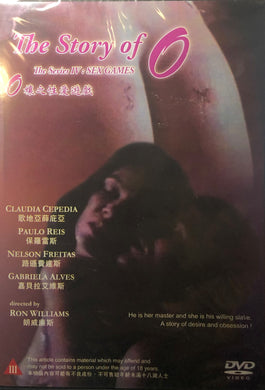 THE STOR OF O SERIES IV: SEX GAMES 1992 (English Movie) DVD REGION FREE