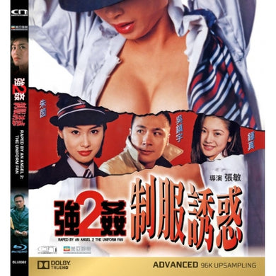 Raped By an Angel 2:The Uniform Fan 強姦2制服誘惑 1998 (Hong Kong Movie) BLU-RAY with English Subtitles (Region Free)