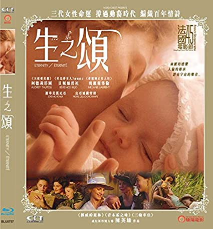 Eternity / Eternite 生之頌 2016 French Movie (Audrey Tautou) BLU-RAY with English Subtitles (Region A)