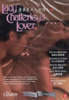 LADY CHATTERLEY'S LOVER 1981 (English Movie) DVD REGION FREE