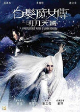 Load image into Gallery viewer, THE WHITE HAIRED WITCH OF LUNAR KINGDOM 2014 (MANDARIN MOVIE) DVD ENGLISH SUB (REGION 3)