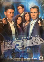 LIVES OF OMISSION潛行狙擊 2006 TVB (6DVD) (WITH ENGLISH SUBTITLES ) REGION FREE