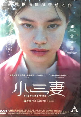 THE THIRD WIFE 小三妻 2019 (VIETNAMESE MOVIE) DVD WITH ENGLISH SUBTITLES (REGION 3)