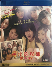 Load image into Gallery viewer, Sunny 陽光姊妹淘 2011 (Korean Movie) BLU-RAY with English Sub (Region A)