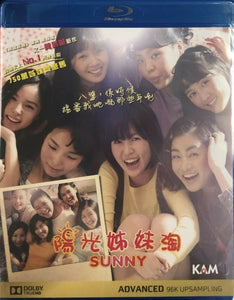 Sunny 陽光姊妹淘 2011 (Korean Movie) BLU-RAY with English Sub (Region A)