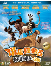 Load image into Gallery viewer, Khumba 斑馬總動員 2013 (3D) (BLU-RAY) with English Sub (Region A)