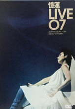Load image into Gallery viewer, SANDY LAM - 憶蓮 LIVE 07 KARAOKE (3DVD) ALL REGION