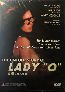 THE UNTOLD STORY OF LADY